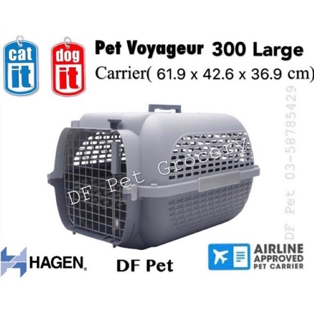 Hagen Pet Voyageur 300 Gray Large  Cat Carrier  Dog Carrier  Dogit  Catit 76626 Pet Carrier