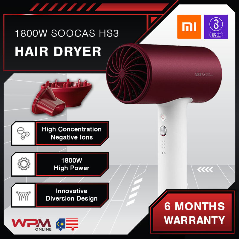 [Local] Xiaomi Mi Youpin Soocas H3S Soocare Anion Professional Hair Dryer 1800W Outlet Strong Wind Quick-drying Portable