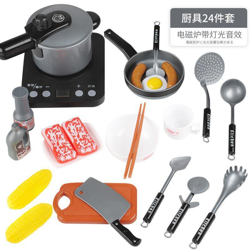 24 Pieces Children Pretend Play Kitchen Induction Cooker Playing Set Toys