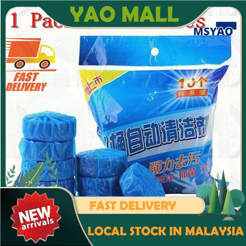 【Ready Stock】10 Pcs Blue Tablet Toilet Bowl Automatic Cleaner Flush Cleaner Pembersih Tandas Washing Toilet Cleaner Tablet Toilet Bowl Cleaner 厕所清洁剂