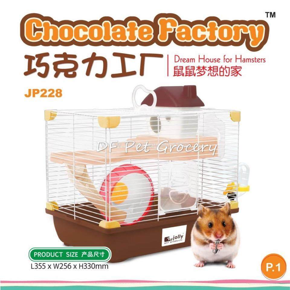 Jolly Hamster Cage (Chocalate Factory) L355 X W256 X H330mm JP228E