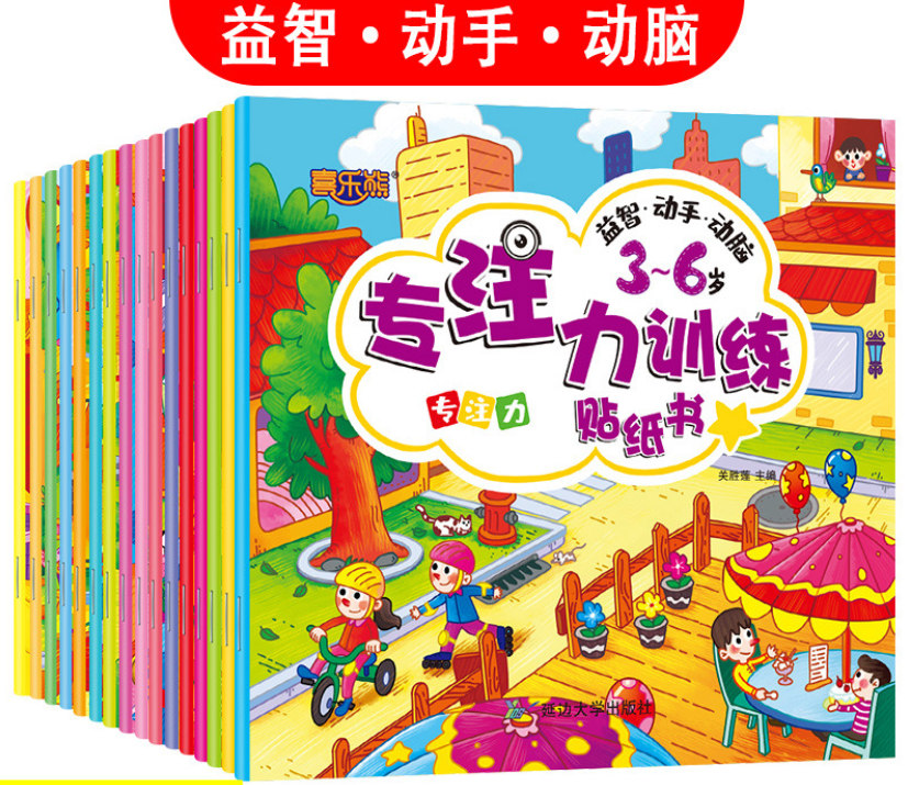 8books/set 3-6 Years old Intellectual Development Book Sticker book Puzzle Sticker Multi Training Skill