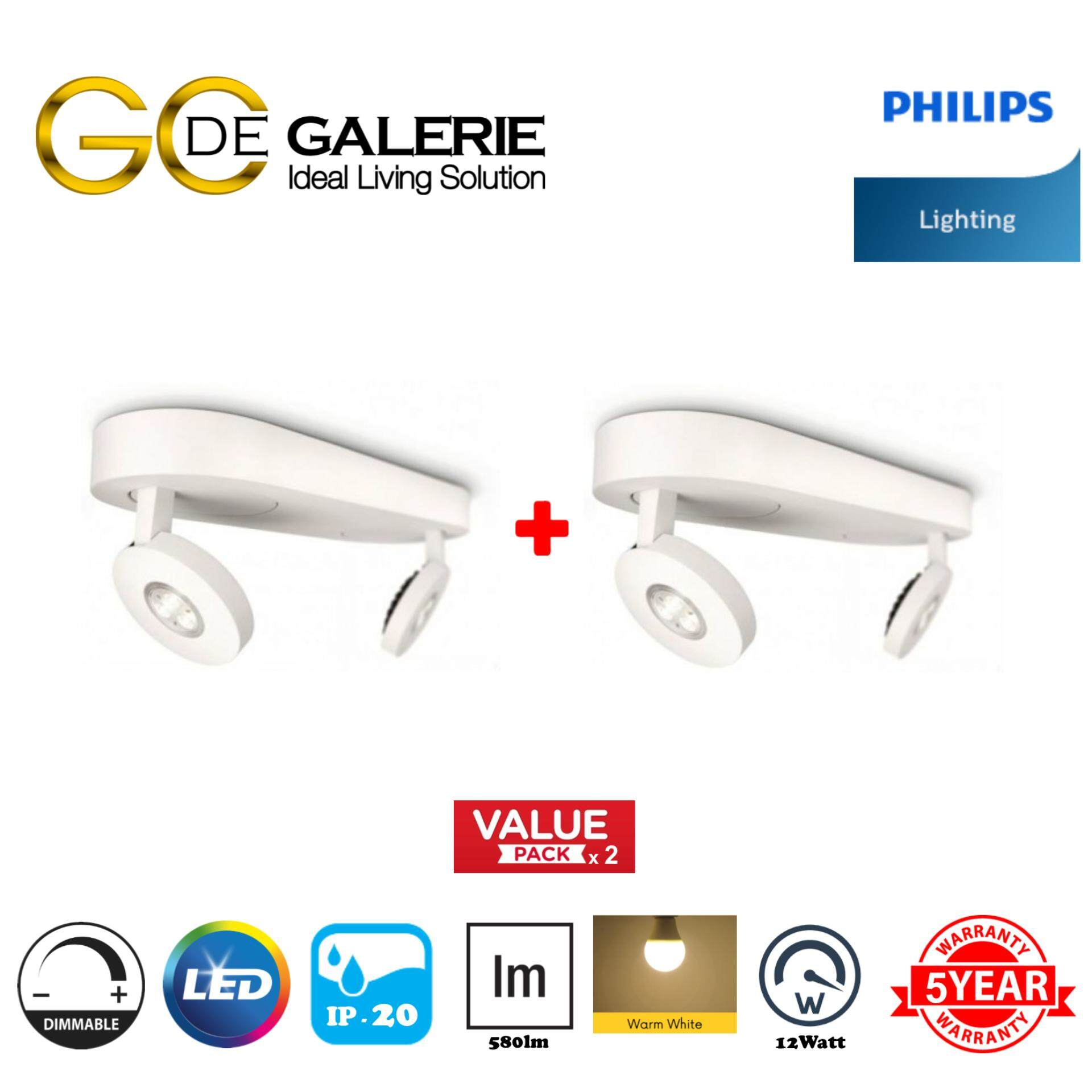CEILING LIGHT LED PHILIPS 69070/2 SCOPE WH 2x4W SELV (2 PACK)