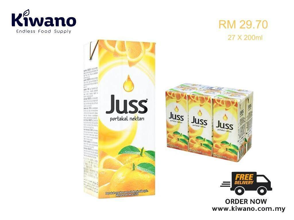 JUSS Fruit Nectar Orange (27 X 200ml)