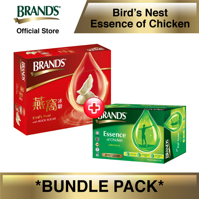 BRAND'S Bird's Nest Sugar Rock Sugar (6x70g) + BRAND'S Essence Of Chicken (6x70g)[EXPIRY: SEPT 2021][Immunity & Energy Booster] [Metabolism Booster] [Improve Concentration] [Mental Alertness] [Radiant Skin] [Nourishes Yin] [Suitable for Pregnant Women]