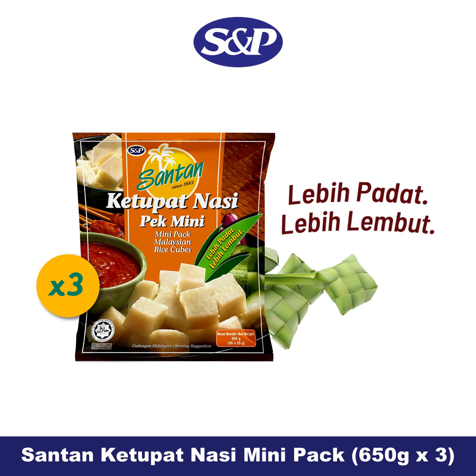 S&P Santan Rice Dumpling MINI PACK Ketupat Nasi (650g x3)