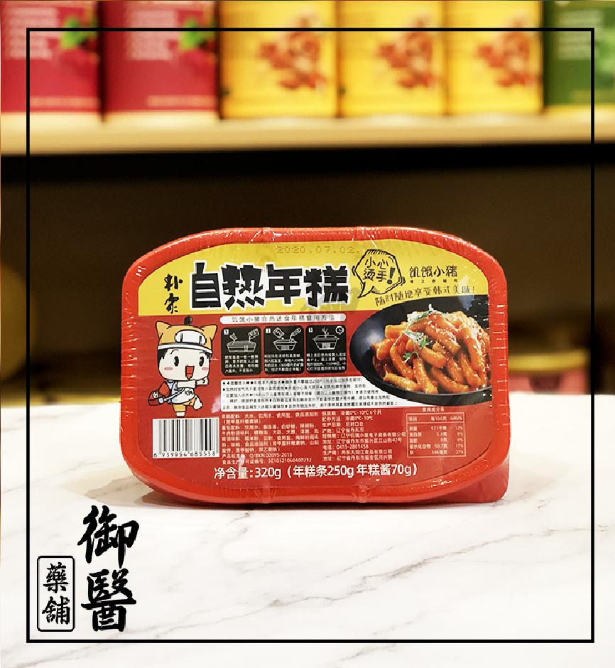 【扑家】自热年糕 Rice Cake - 320g