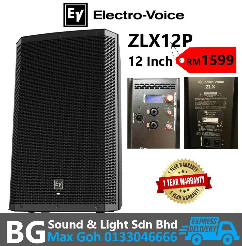 "EV Electro-Voice ZLX12P 12"" Two-Way Powered Loudspeaker"
