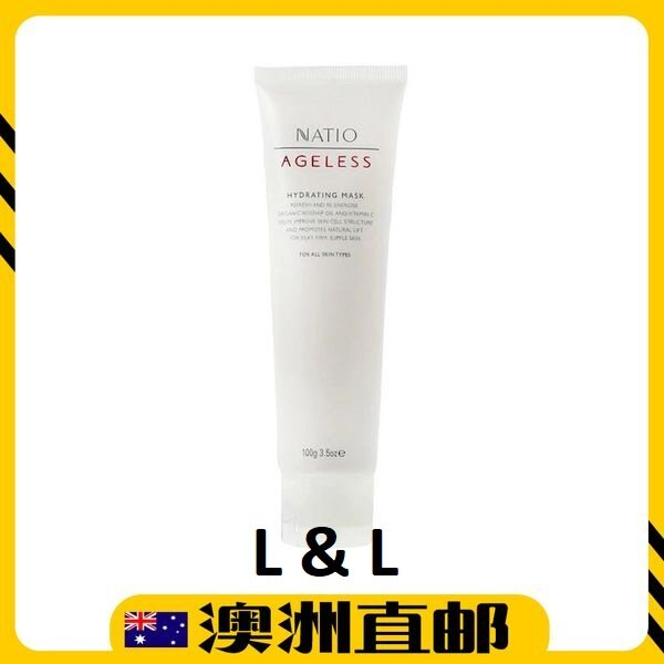 [Pre Order] Natio Ageless Hydrating Mask ( 100g ) (Made In Australia)