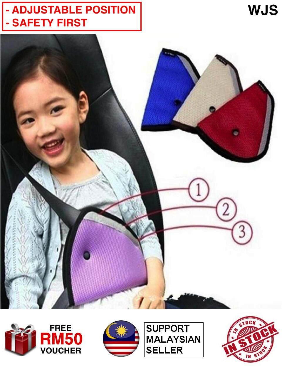 (ADJUSTABLE POSITION) WJS Safety First Kids Adjustable Car Seat Safety Belt Centre Pad Cover Toddler Children Belt Safety Harness Car Clip Seatbelt Strap Pad BLUE RED GREY BEIGE [FREE RM 50 VOUCHER]