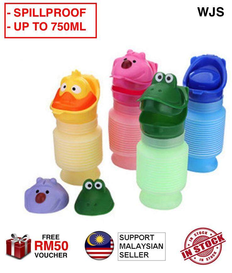 (SPILL-PROOF) WJS Kids Portable Urinal 750ml Kids Urinal Car Travel Camping Urination Pee Urine Bottle Toilet Device Bottle Botol Kencing YELLOW DUCK WITH EXTRA 2 COVERS [FREE RM 50 VOUCHER]