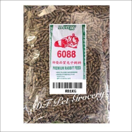 Premium Rabbit Food 1 KG - Rabbit Feed