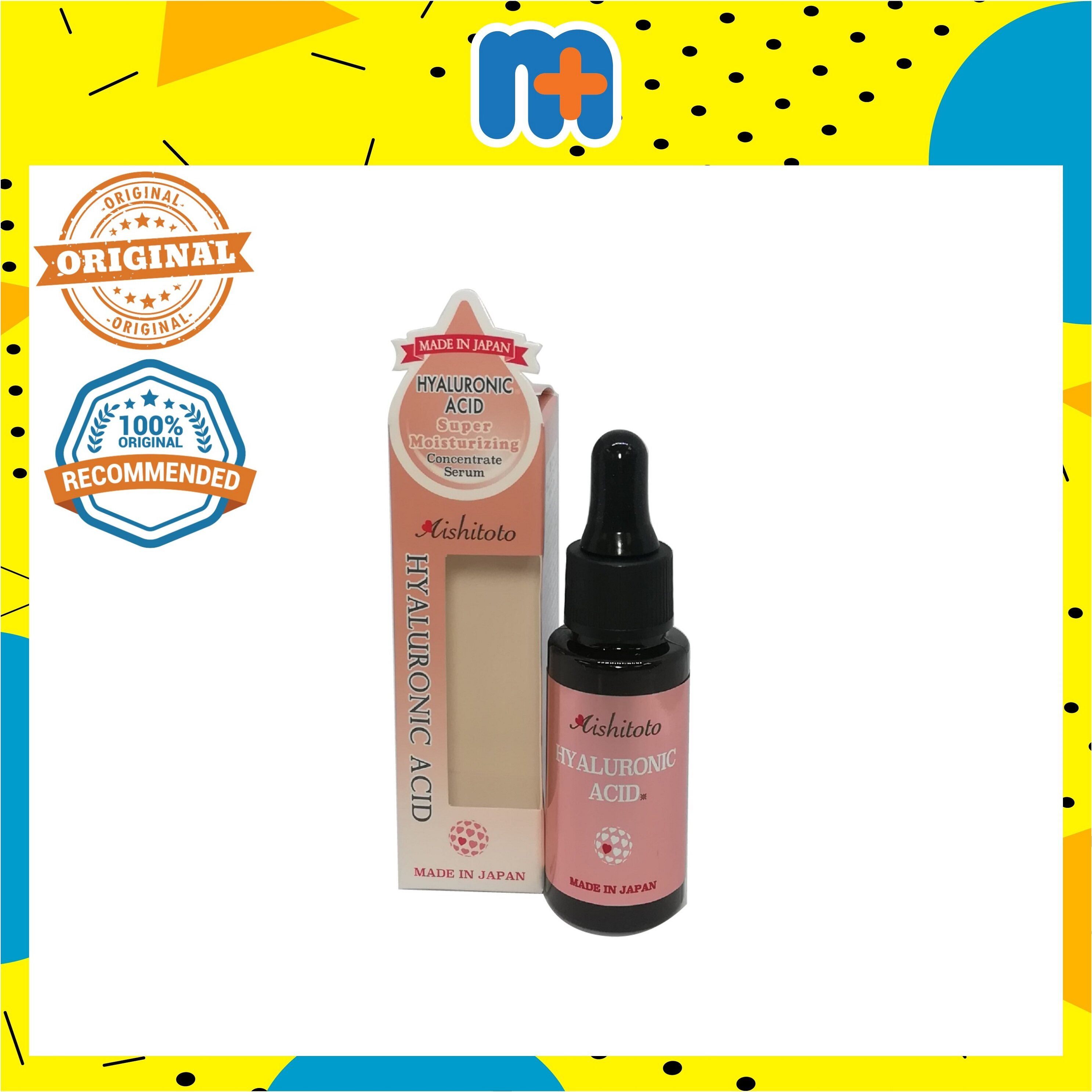AISHITOTO HYALURONIC ACID CONCENTRATE SERUM