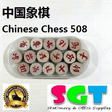 中国象棋 Chinese Chess 508