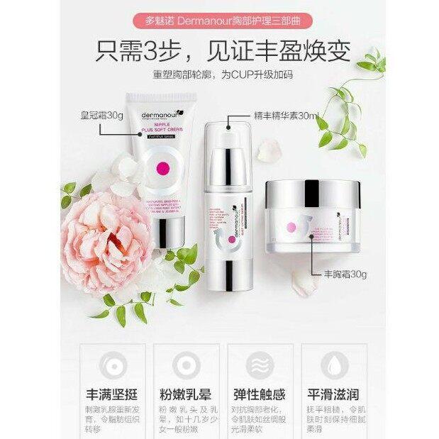 dermanour Perfect Bust Set - Bust Lifting serum + Tightening Plus + Nipple Plus