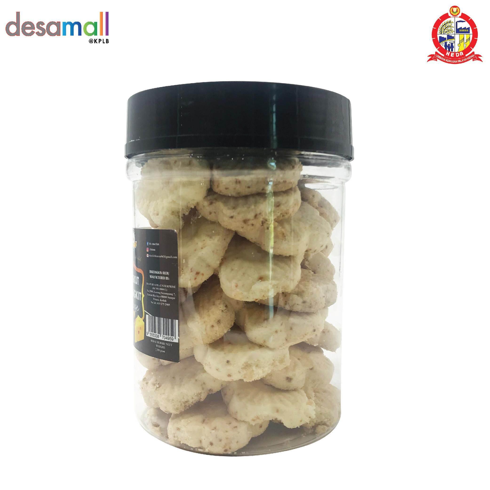 [Kuih Raya] IFAHANA Bangkit Cheese Cylinder Container (48pcs)