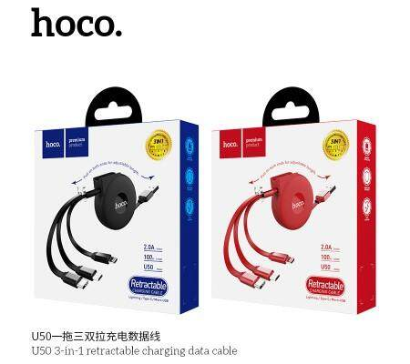 hoco.U57 3-in-1 Twisting charging data cable for Lightning+Micro+Type-C
