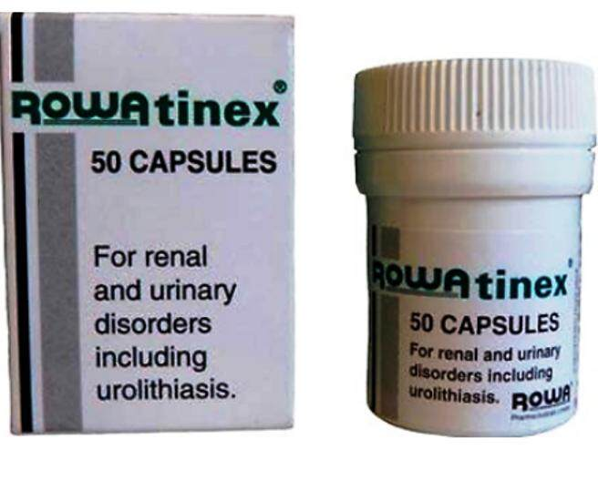 ROWATINEX CAPSULE 50S (BOTTLE)