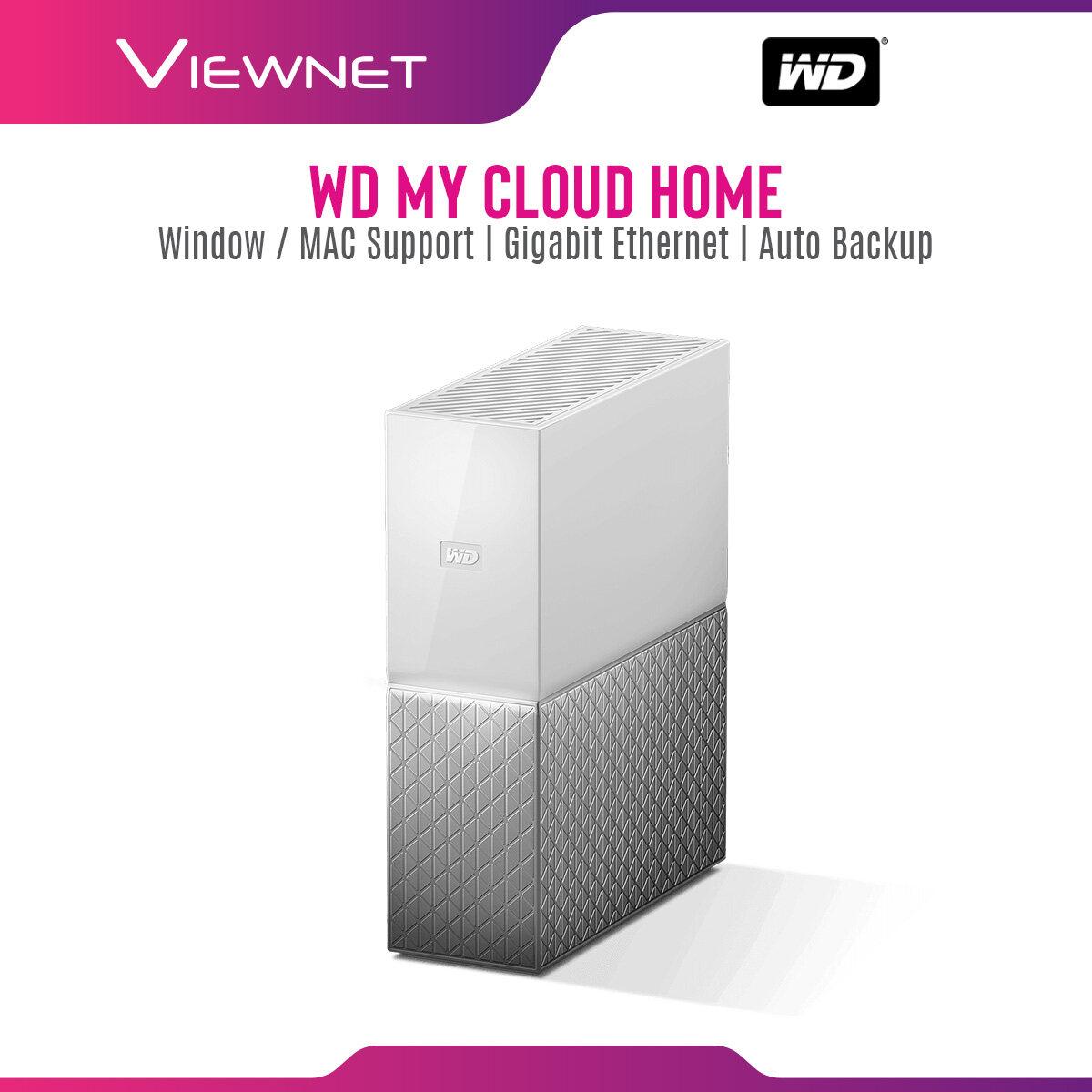 WD Western Digital My Cloud HOME 2TB/3TB/4TB/6TB/8TB External Network Hard Disk Gigabit Ethernet external hard disk