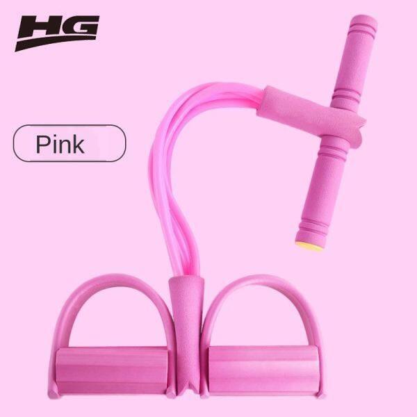 Sit-up phụ trách công cụ bảo vệ căng dây bàn đạp Yoga dụng cụ thể thao cho phụ nữ đò rộngJUYT