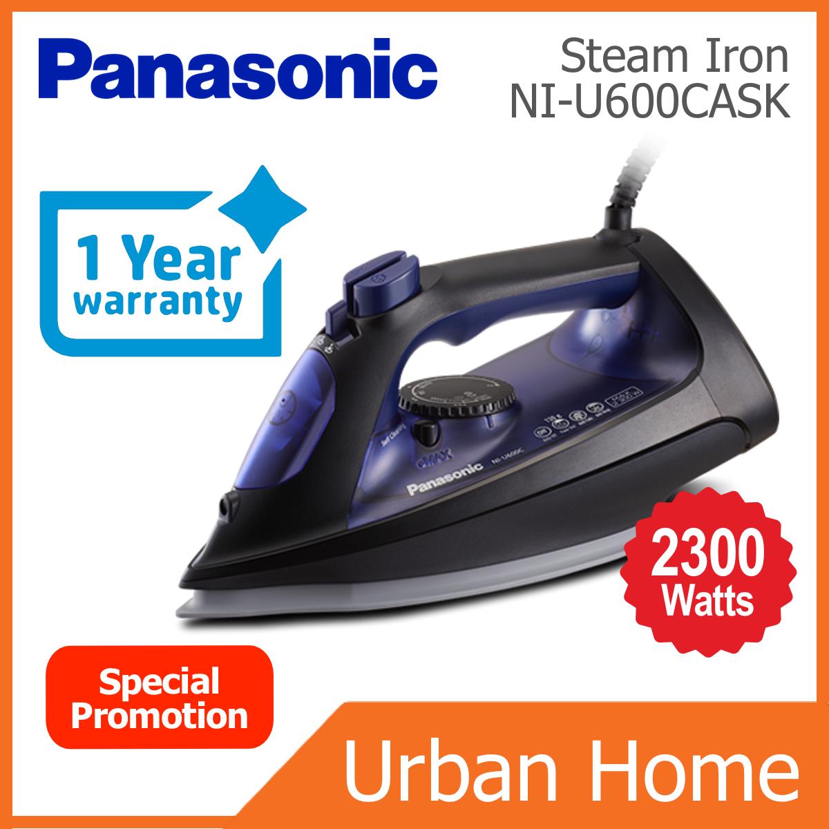 PANASONIC U-Series Big Soleplate Stream Iron (NI-U600C/NIU600C/NI-U600CASK/NIU600CASK)
