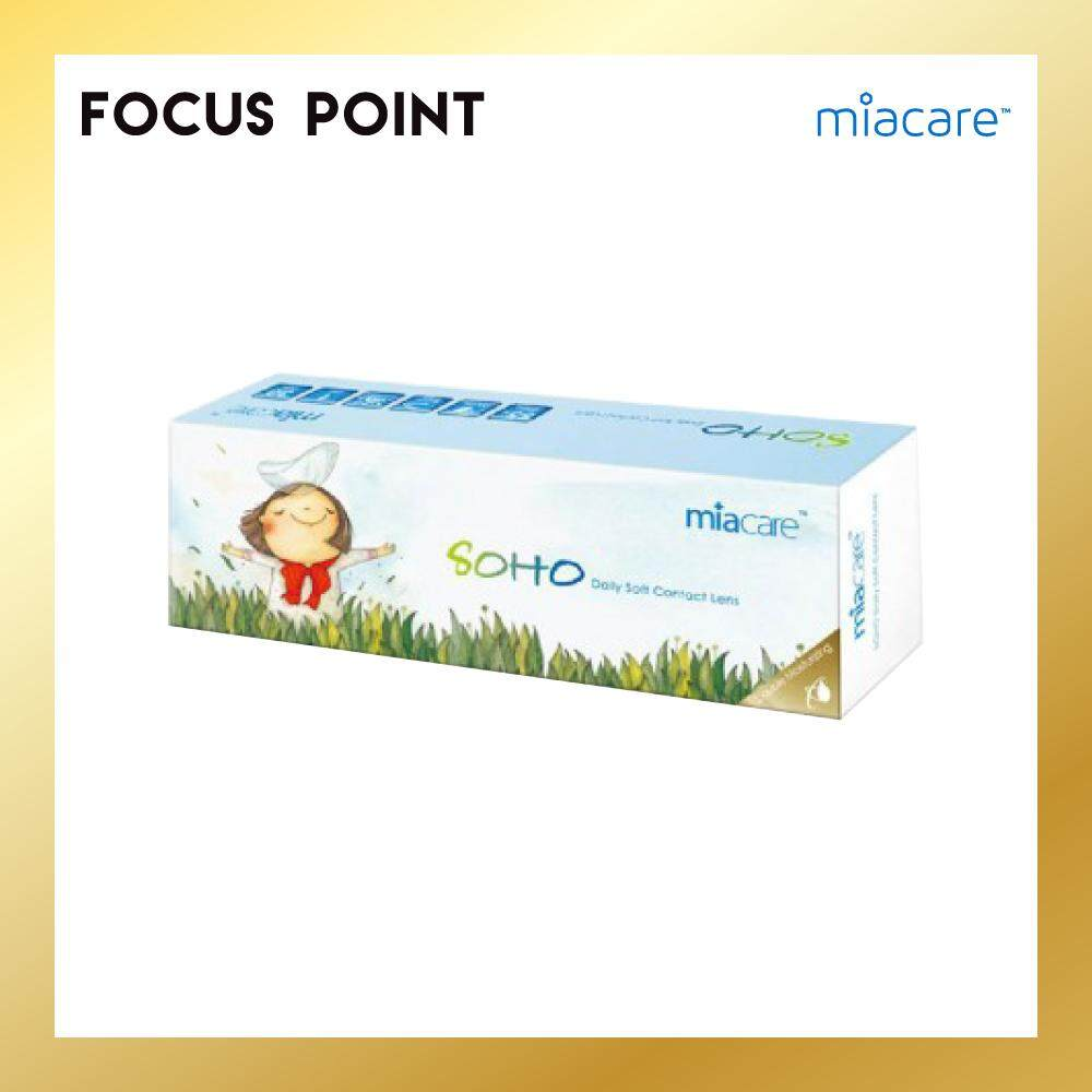 Miacare SOHO Daily (30 PCS)