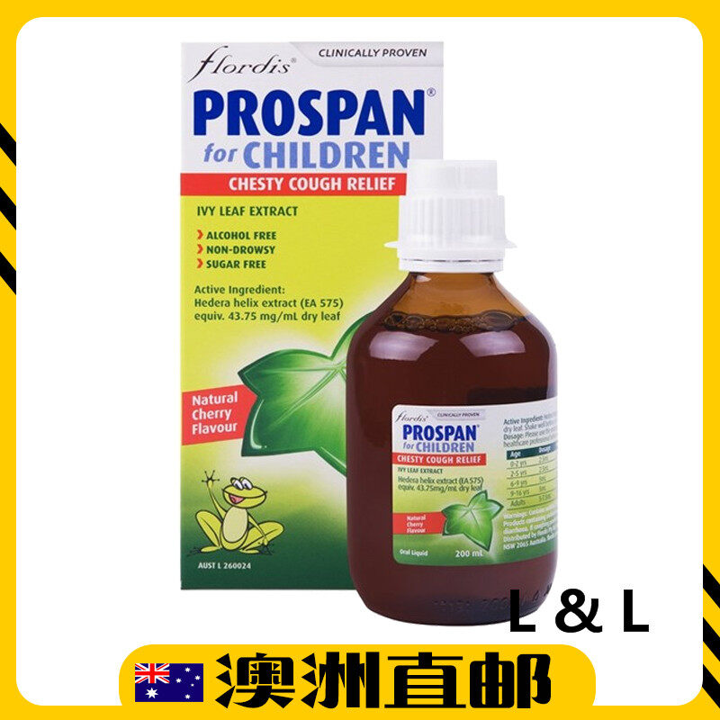 [Pre Order] Bio Revive Prospan for Children Chesty Cough Relief Syrup 200ml (Import from Australia)