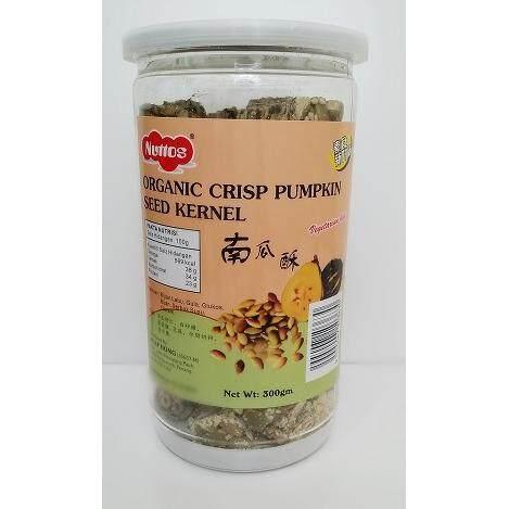 Heap Hong Nuttos Organic crisp pumpkin  300g