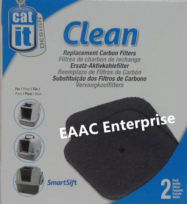 Catit Hooded Cat Pan SmartSift Replacement Carbon Filters - 2 pack