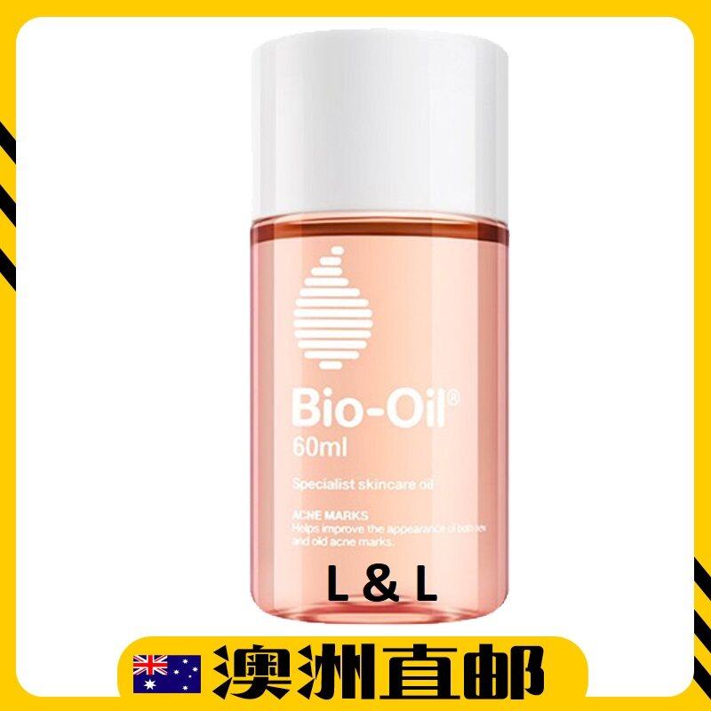 [Pre Order] Australia Import Bio Oil ( 60mL ) ( Made In Australia )
