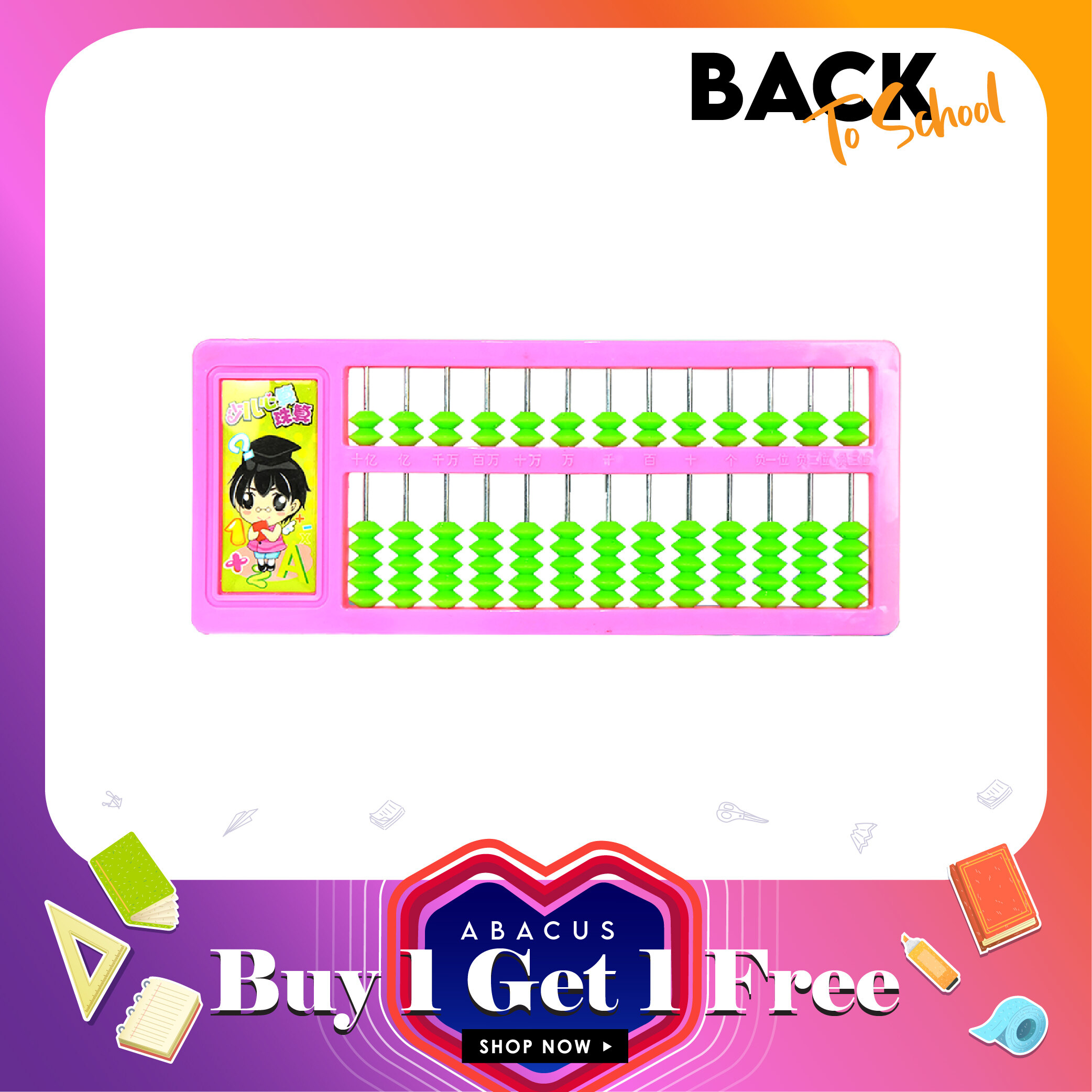 Poly-Pac Colorful Abacus PQ2024