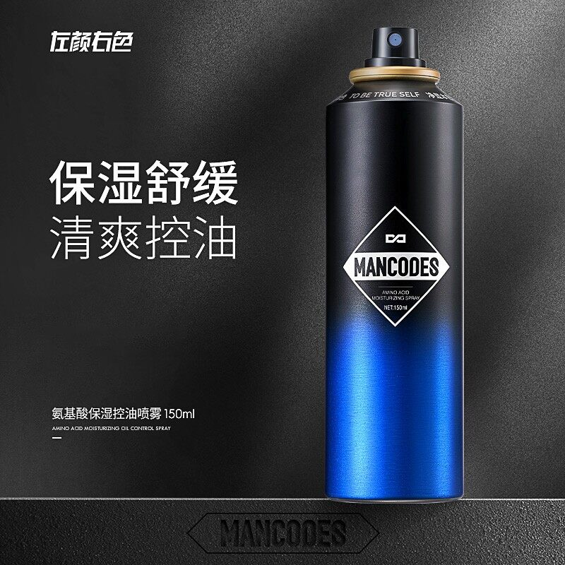 Mancodes Amino Acid Moisturizing Spray左颜右色男士爽肤水补水保湿喷雾收缩毛孔控油护肤须后水淡化痘印Man Codes
