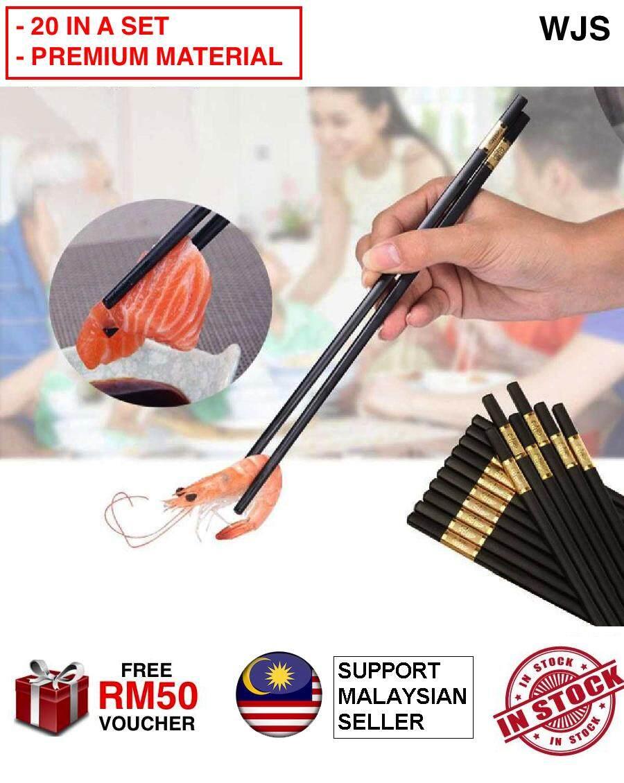 (MADE OF SUPER ALLOY) WJS 20pcs 20 pcs Chinese Alloy Chopsticks Reusable Non Slip Chopsticks Tableware With Chinese Chopstick Set Chop Stick Utensils Cutlery BLACK GOLD [FREE RM 50 VOUCHER]