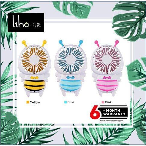 Cute Portable Handheld Fan Mini USB Rechargeable Fan (Bee Fan) LED light