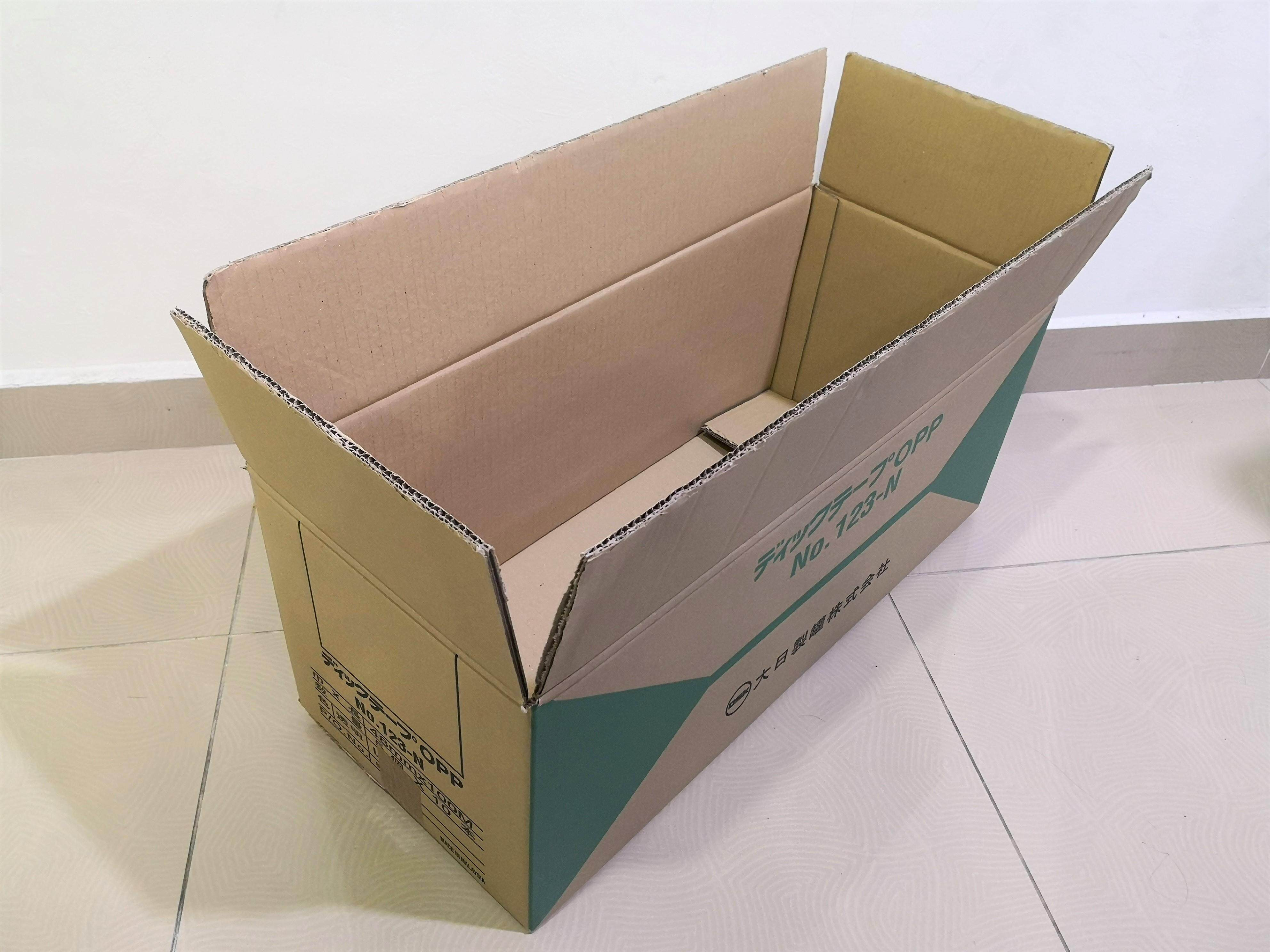 10pcs Printed Carton Boxes (L635 x W265 x H250mm)
