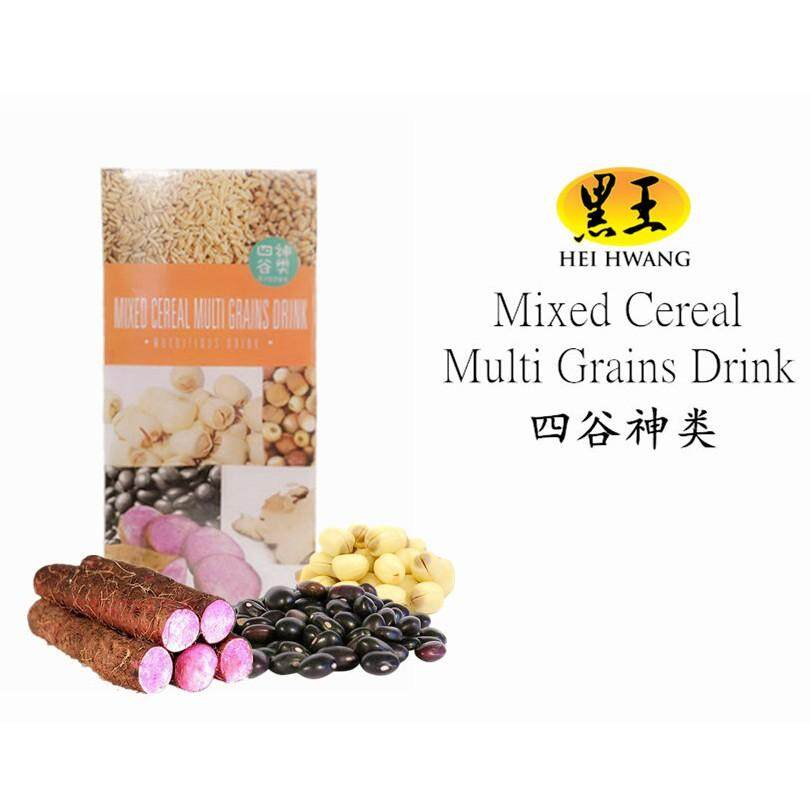 HEI HWANG Mixed Cereal Multi Grains Drink 四神谷类 (30g x 15 sachet) 450g x 2 - TWIN PACK