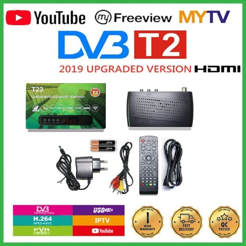 MYTV Myfreeview T23 Pro STB Digital Decoder T2 FREE HDMI CABLE