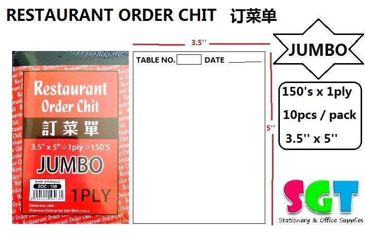 Restaurant Order Chit 1 ply x 150pcs