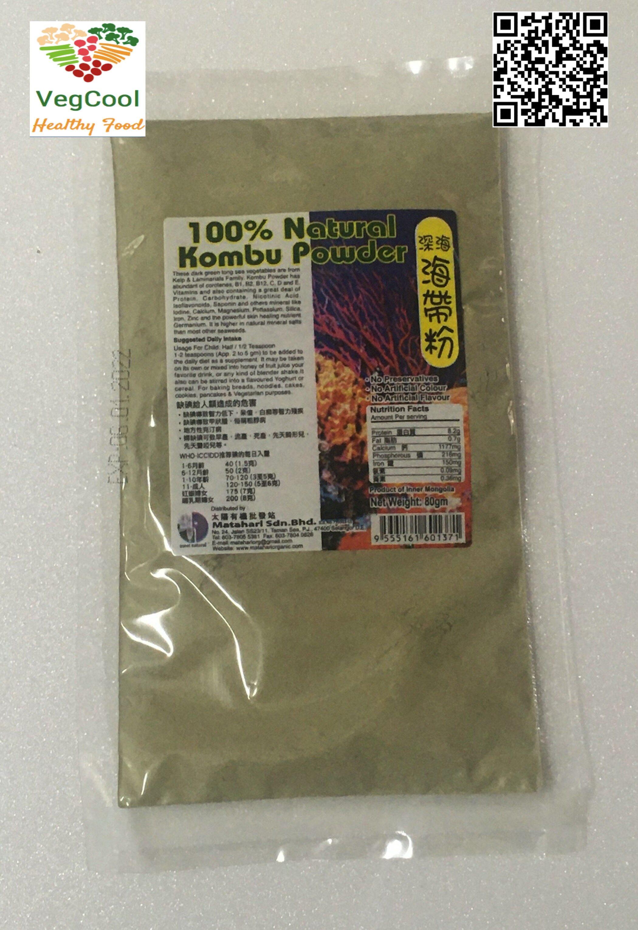 100% Natural Kombu Powder  (80g)