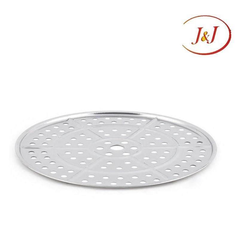 Stainless Steel Steamer Plate, 34cm
