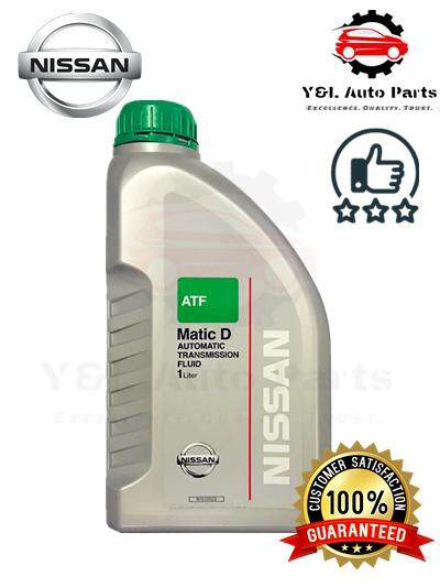Nissan Matic D Automatic Transmission Fluid (ATF) 1L
