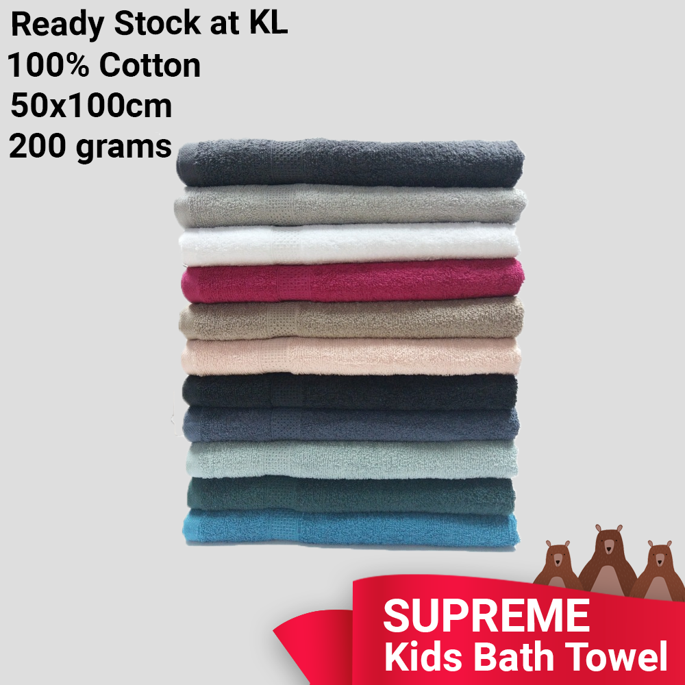 Supreme KIDS Towel (200 Grams): 100 % Natural Cotton 20 x 40 inches (Factory Rejected)