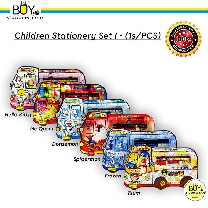 Children Stationery Set I - (1s/PCS)