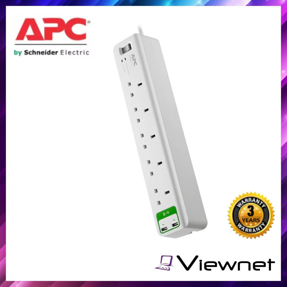 APC PM5U-UK Surge Protector 5-Plugs With 2 USB 2.4A 2M Extension Socket (Single / Twin Pack)