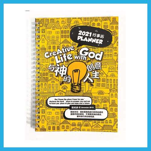 Christian Scripture Chinese-English Bilingual Monthly Planner 2021 Notebook