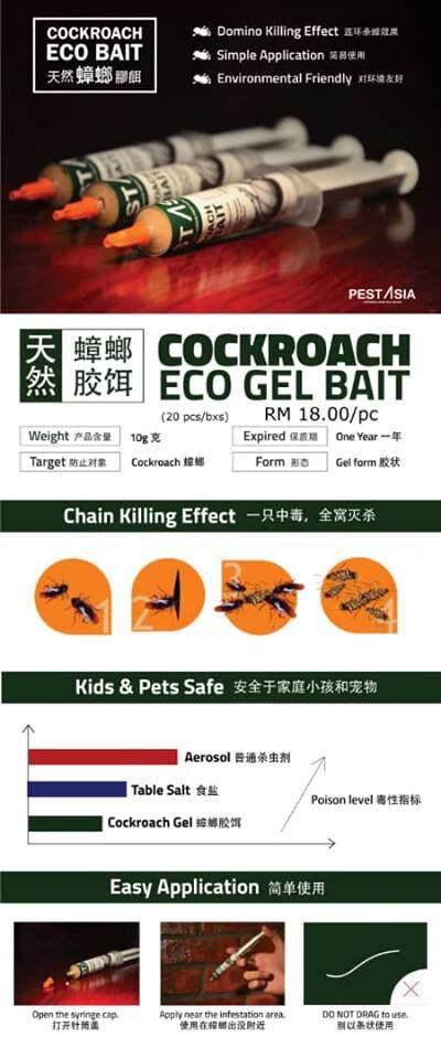 CockRoach Eco Gel Bait 10g