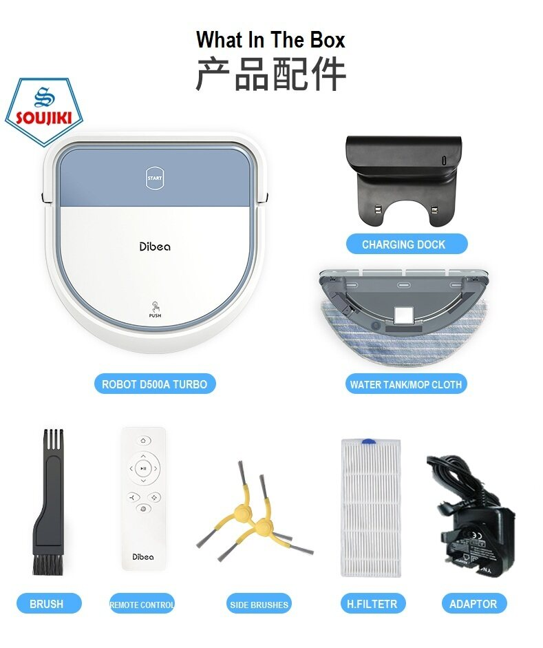 Dibea D500A TURBO Smart Sweeping Robot Home Fully Automatic Vacuum Cleaner All-in-One