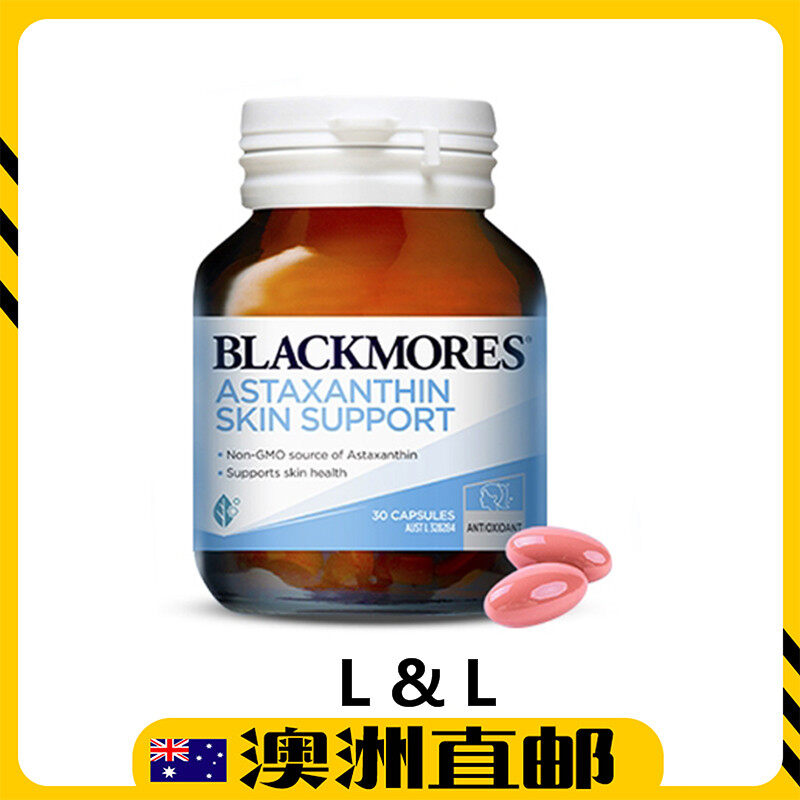 [Pre Order] Blackmores Astaxanthin Skin Support 30 capsules (Made in Australia)