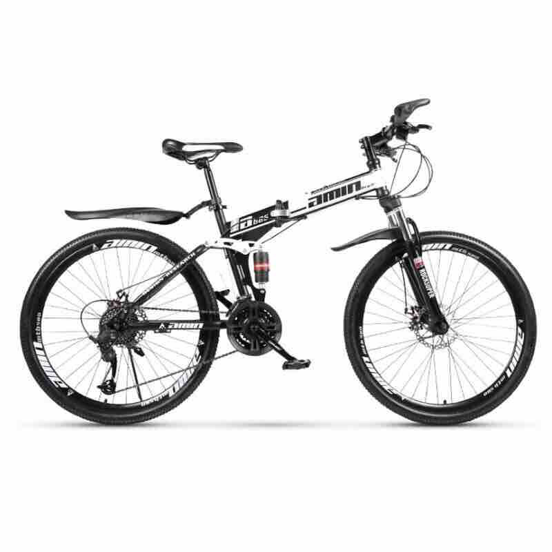 "Mountain Bike Foldable 26"" MTB"