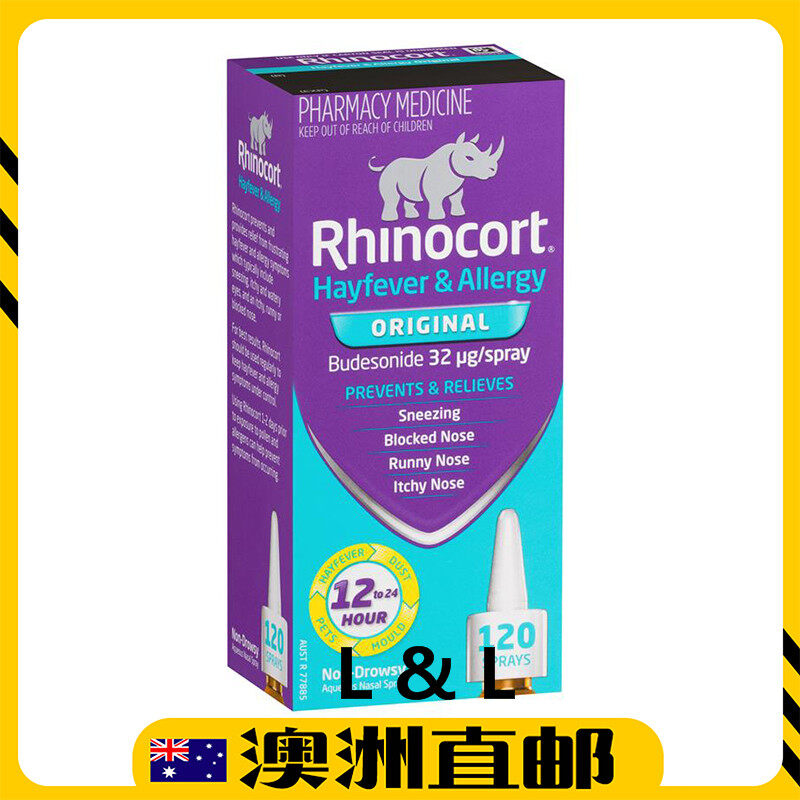 [Pre Order] Rhinocort Nasal Spay for Hayfever & Allergies 120 Dose Pack (Made in Australia)